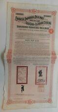 b862 CHINA 1904 Shanghai-Nanking 5% Gold Loan £100 Bond with coupons