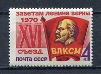 29315) Russia 1970 MNH New Komsomol - Lenin 1v