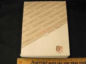 1989 Pontiac Sunbird Shop Manual