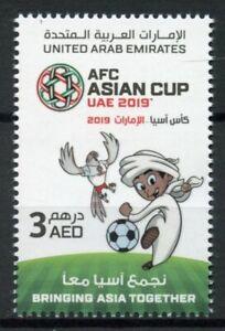 United Arab Emirates UAE Sports Stamps 2019 MNH AFC Asian Cup Football 1v Set