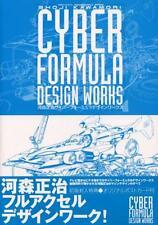 Shoji Kawamori Cyber Formula Design Works book