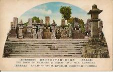 KAGOSHIMA ( Japan) : The Tombs of Warriors of Seinan Civil War