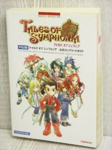 TALES OF SYMPHONIA Official Complete Guide Sony PS2 Book 2004 NM45*