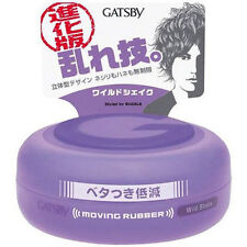 Gatsby Moving Rubber Hair Wax Wild Shake 80g