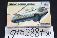 NEW STAR(Korean) 1/100 scale BOEING VERTOL CH-46D U.S Army Helicopter kit (RARE)