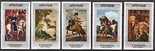 Yemen 1968 Art Paintings Velazquez set of 5 imperf. MNH** Mi.:756/60 12,00 Eur