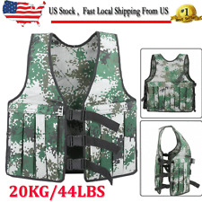 20KG / 44LBS Adjustable Weighted Workout Weight Vest Training Fitness Equiment