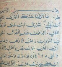Substantial Medieval Quran Manuscript in Rare Bihari Script 400-500 Years Old.