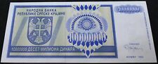 1993 | Bosnia 10000000 Dinara AA1613438 Bank Note | Bank Notes | KM Coins