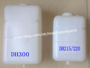 EXPANSION WATER TANK  FIT DAEWOO DOOSAN   DH300