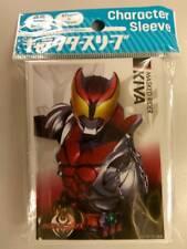 Kamen Rider Kiva Card Sleeve Ensky Weiss Schwarz MTG Force of Will Bandai