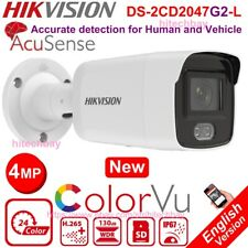 NEW! Hikvision ColorVu+AcuSense DS-2CD2047G2-L 4MP Full-Color IP Camera PoE IP67