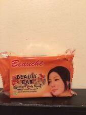 Beauche International  Kojic Papaya Beauty Soap. BIGGEST SOAP ❤️❤️150G