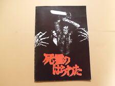 THE EVIL DEAD movie Program  japan