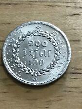 Cambodia 100 Rails Coin