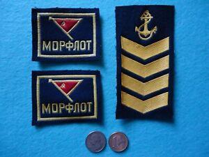 = Soviet Merchant Fleet Cadet Dark Blue shoulder boards and Patch =
