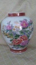 Beautiful Japanese Flower Vase