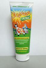 Udder Cream Zorka Lux health, prevention of mastitis psoriasis 200 ml (6.7 floz)