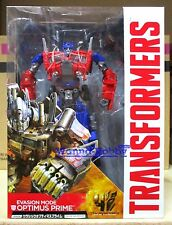 Transformers Movie Optimus Prime Classic AD02 Japan IMPORT