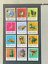 P.R. China #1131-42 VF NH  ( N16)  (Yang #N66-77)    Catalog $70.50