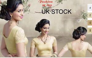 Saree Blouse Top Readymade Stretch  Lycra Cotton. Off White / Cream. Free Size