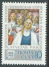 1973 RUSSIA FESTIVAL DELLA CANZONE IN LETTONIA MNH ** - UR22-4