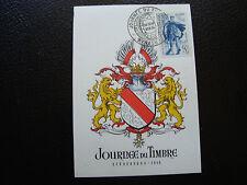 FRANCE - carte 1er jour 11/3/1950 (journee du timbre) (cy83) french (U)