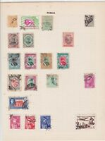 middle east stamps ref r8671