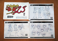 High School DxD New settei sheets