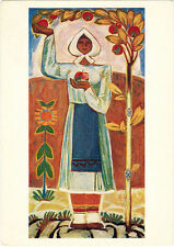 1967 RARE Russian postcard WOMAN IN MOLDAVIAN COSTUME WITH APPLES by I.Vieru