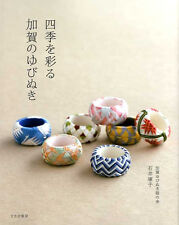 Seasonal TRADITIONAL JAPANESE YUBINUKI - Japanese Craft Book