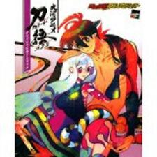 Taiga animation Katanagatari official guide book