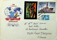 RUSSIA CCCP 1982 NOTABLE ANNIVERSARY FDC W/ 3v PAINTING, SHIP TO FRANCE