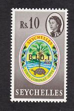 British Indian Ocean Territory Single Stamps
