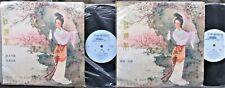 CHINESE OPERA 10-inch LP LOT: YUE OPERA Shanghai Theater M-2380, M-2381