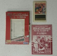 Sega GREAT BASEBALL Master System MARK III My Card CIB Japan 1985