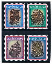 THAILAND 1969 Thai Shadow Play
