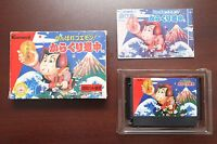 Famicom Ganbare Goemon! Karakuri Douchuu boxed Japan FC game US Seller