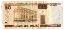 BELARUS 20 RUBLE 2000 BANKNOTE BELARUS INDEPENDENCE  #40