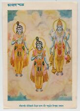 SHREE KRISHNA KE SHREE VIGRAH SE DHVEE-Old vintage mythology Indian KALYAN print