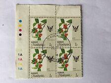 Malaysia Malaya 1986 Sarawak 1c Corner Stamps Block 4.