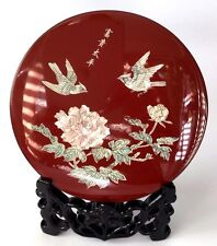 Chinese Ornamental Lacquer & Inlaid Mother of Pearl Plaque with Stand & Box