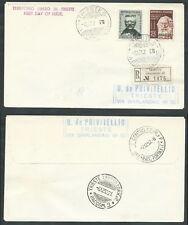 1952 TRIESTE A FDC MANCINI E GEMITO TIMBRO DI ARRIVO - BF
