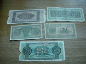 Vintage Greek Banknotes, Drachma