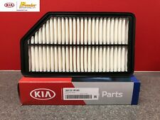 2012-2017 KIA RIO, RIO5 & 2012-2013 SOUL NEW OEM ENGINE AIR FILTER 28113 1R100
