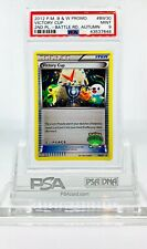 2012 BW30 Victory Cup 2nd Place Battle Road Autumn PSA 9