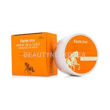 [FARM STAY] Horse Oil & Gold  Hydrogel Eye Patch 90g - BEST Korea Cosmetic