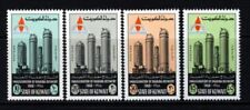 Elizabeth II (1952-Now) Mint Never Hinged/MNH Kuwaiti Stamps (Pre-1961)
