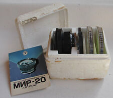 MIR-20 3.5/20mm Arsenal Fish-Eye Automat lens with Kiev 10, 15 mount IN BOX EXC!