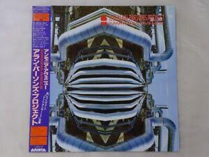 The Alan Parsons Project Ammonia Avenue Arista 25RS-223 Japan   LP OBI